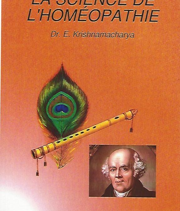 La science de l'homéopathie Dr E.Krishnamacharya