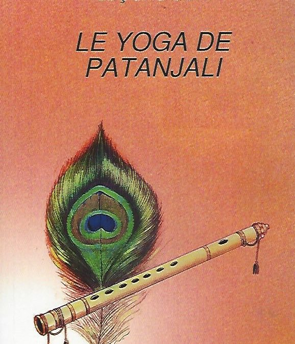 Leçons sur Le Yoga de Patanjali – Dr E.Krishnamacharya
