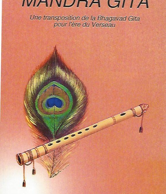 Mandra Gita – Dr E.Krishnamacharya