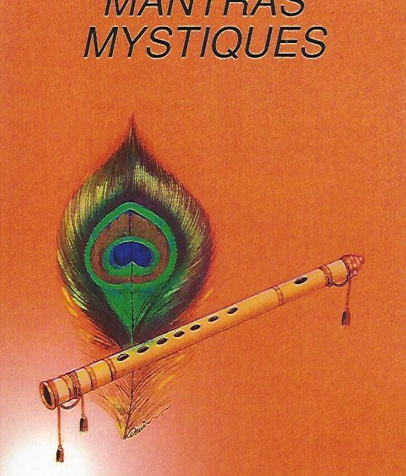 Mantras Mystiques – Dr E.Krishnamacharya